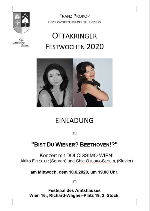 Festwochenkonzert -  Bist du Wiener? Beethoven?!